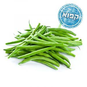 שעועית ירוקה משובחת שוק על ירך קצביה בתל אביב